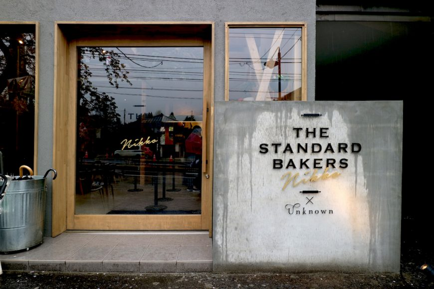 THE STANDARD BAKERS NIKKO