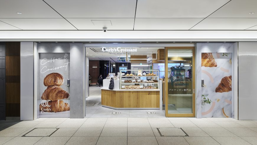 Cirly's Croissant TOKYO BAKE STAND